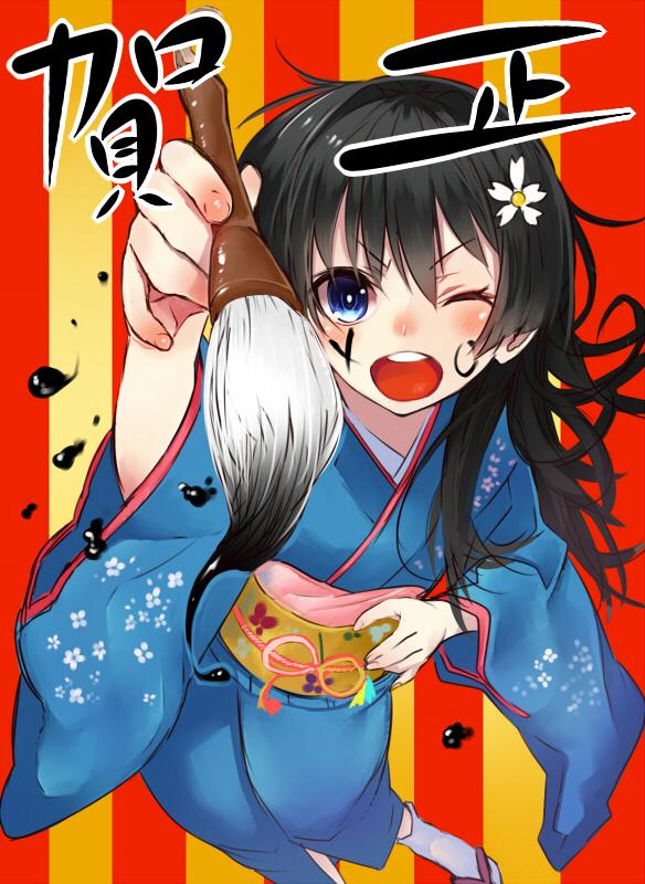 Tags: Anime, Pixiv Id 5773248, To Aru Kagaku no Railgun, To Aru Majutsu no Index, Saten Ruiko, Body Paint, Paint On Face, Fanart, Mobile Wallpaper, Pixiv, Fanart From Pixiv