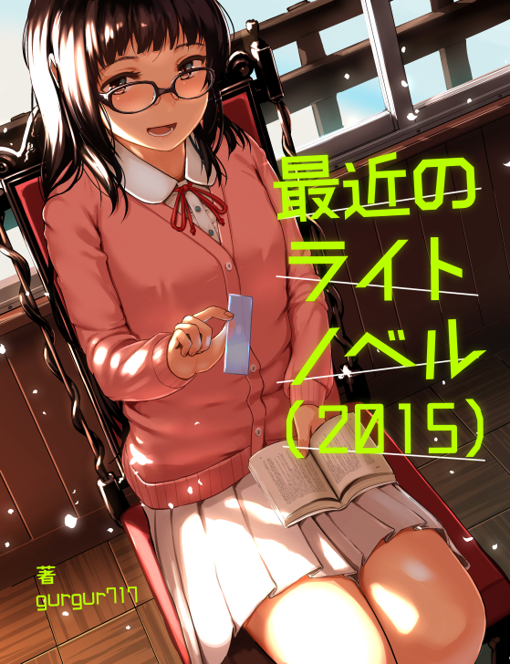 Tags: Anime, Satsuki Neko, PNG Conversion
