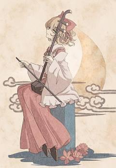 Satsuki Rin
