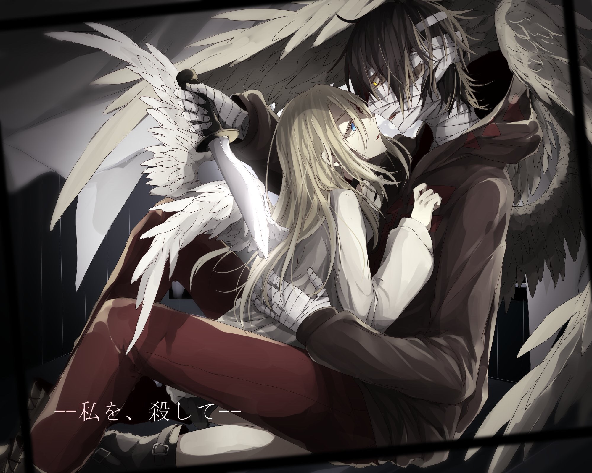 angel of death anime - photo #32