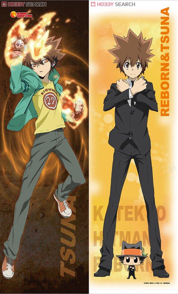 Tags: Anime, Tanaka Masayoshi, Katekyo Hitman REBORN!, Reborn, Sawada Tsunayoshi