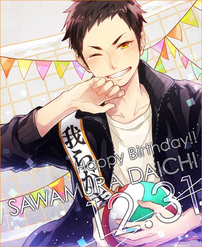 Tags: Anime, Shou G, Haikyuu!!, Sawamura Daichi, Volleyball Ball