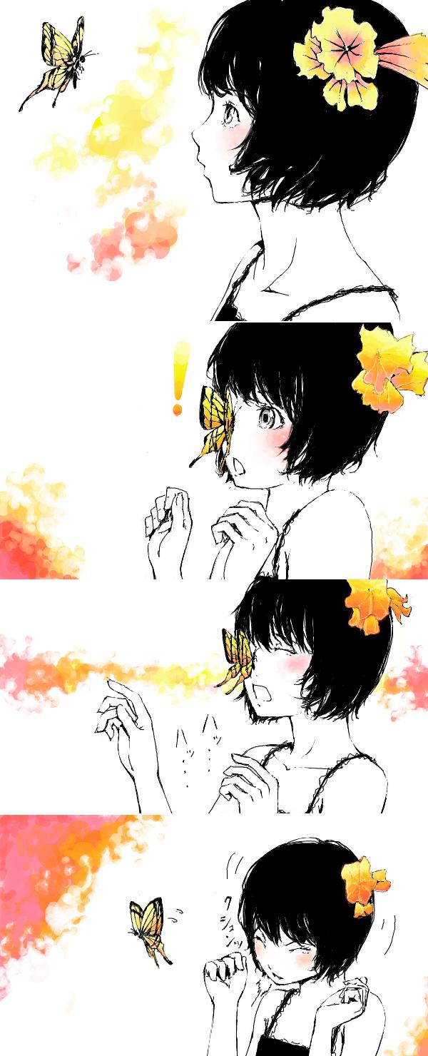 Tags: Anime, Sawasawa, Sneezing, Butterfly on Nose, Pixiv, Original