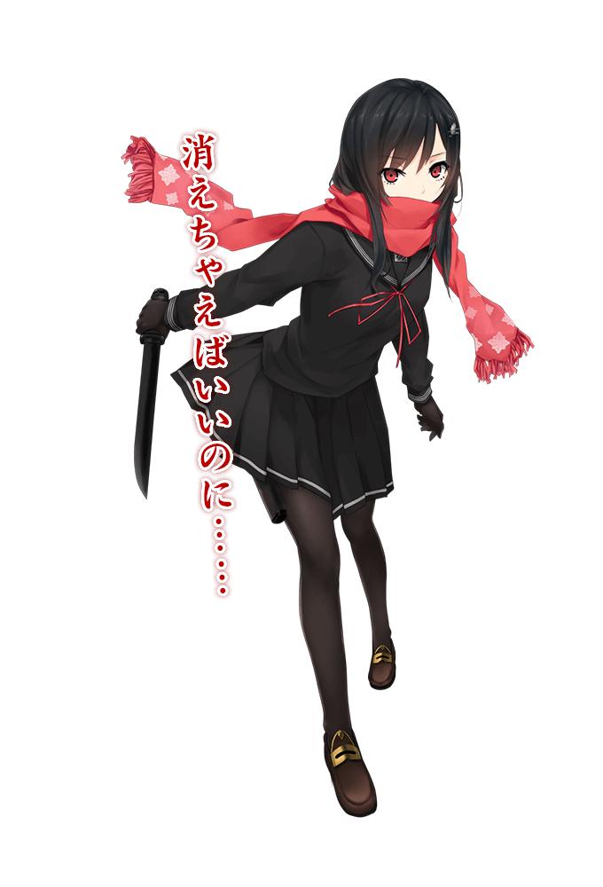 Tags: Anime, Coffee-Kizoku, DeNA, Tenka Hyakken, Sayo Samonji (Tenka Hyakken)