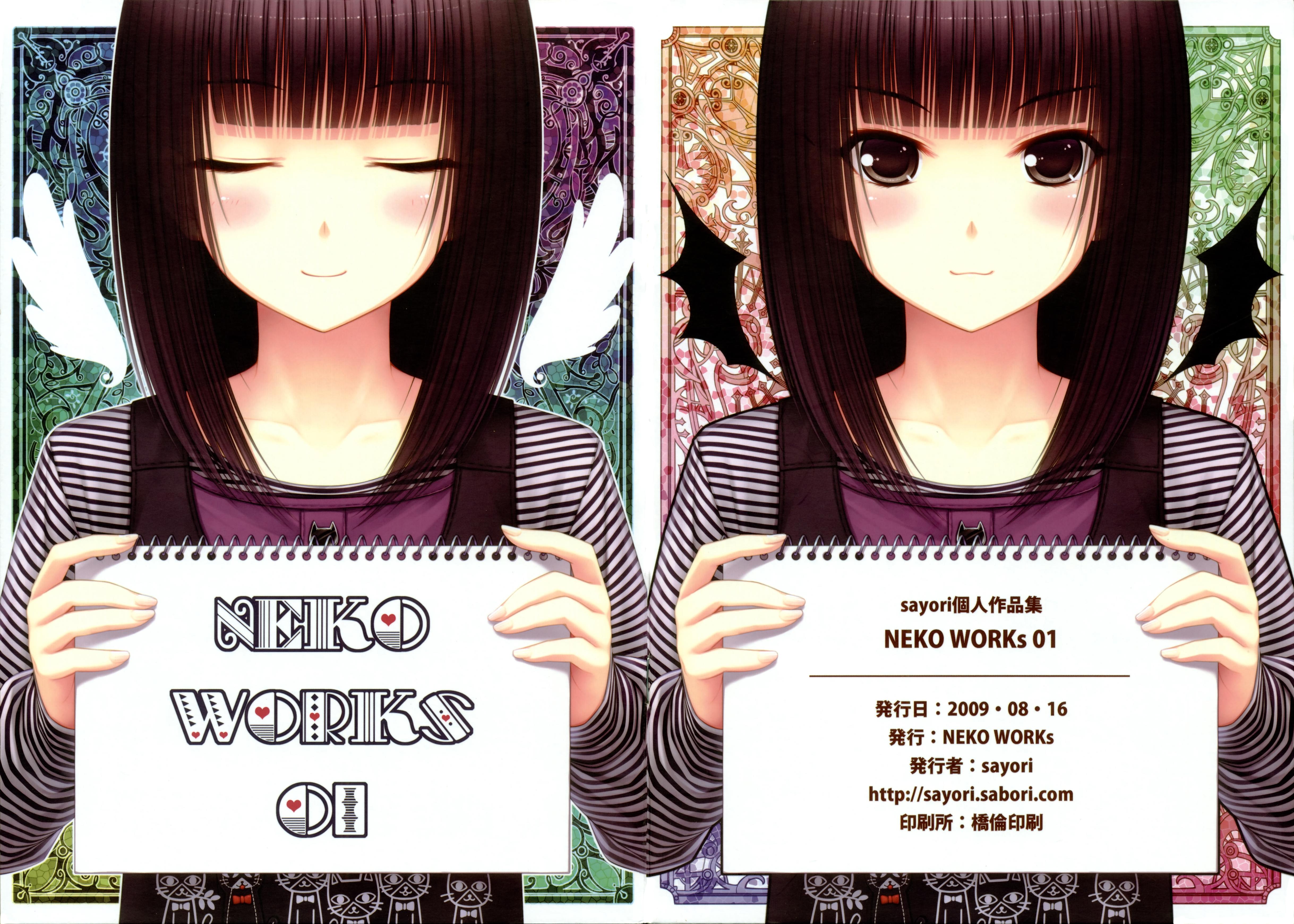 Картинки с героями аниме и надписями, поздравление днем рождения