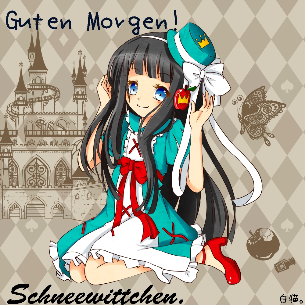Good Morning Princess In German : Schneewittchen zerochan