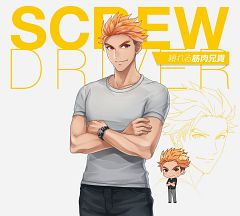Screw Driver (Cocktail Ouji)