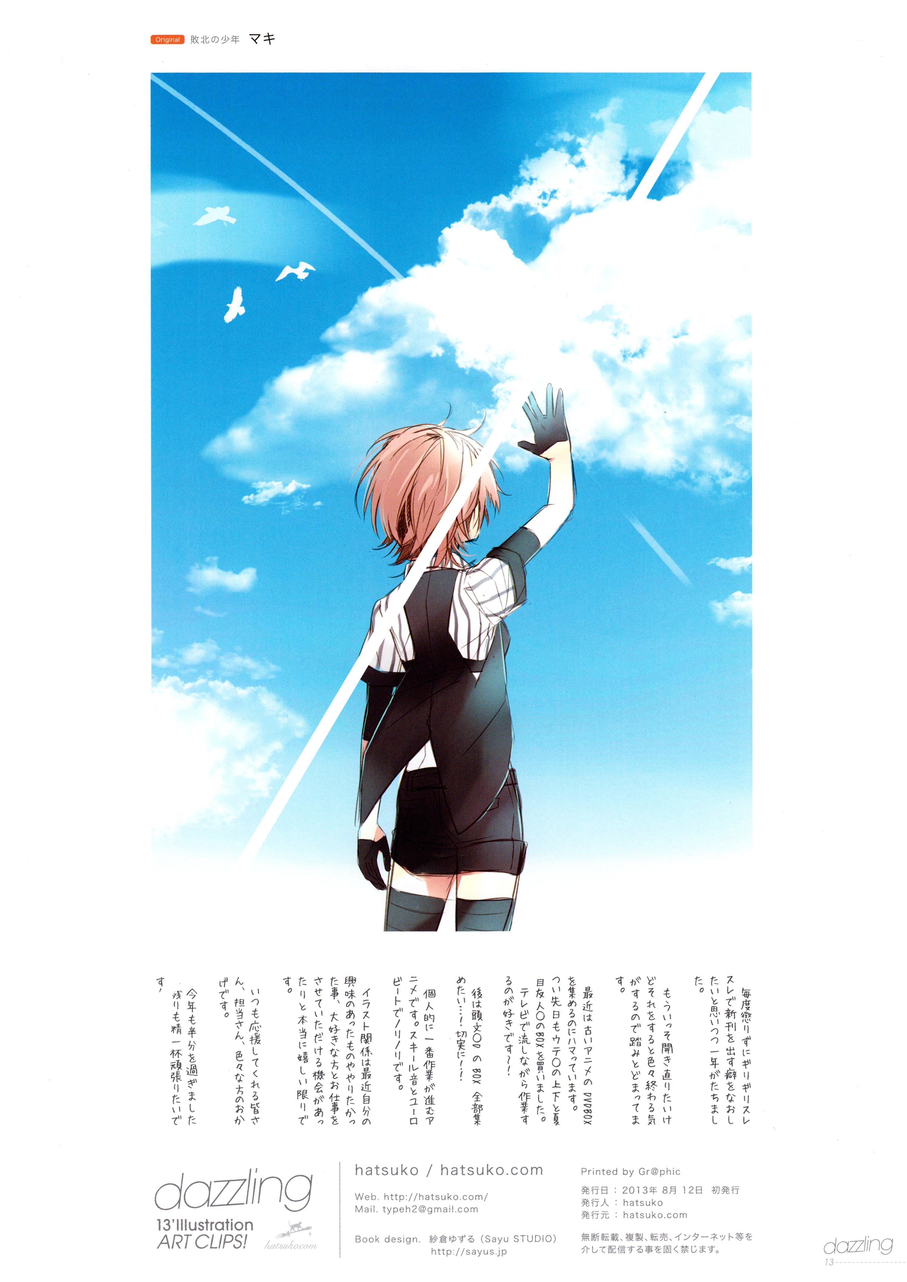 Online Manga List - Page 1 - Mangakakalot.com