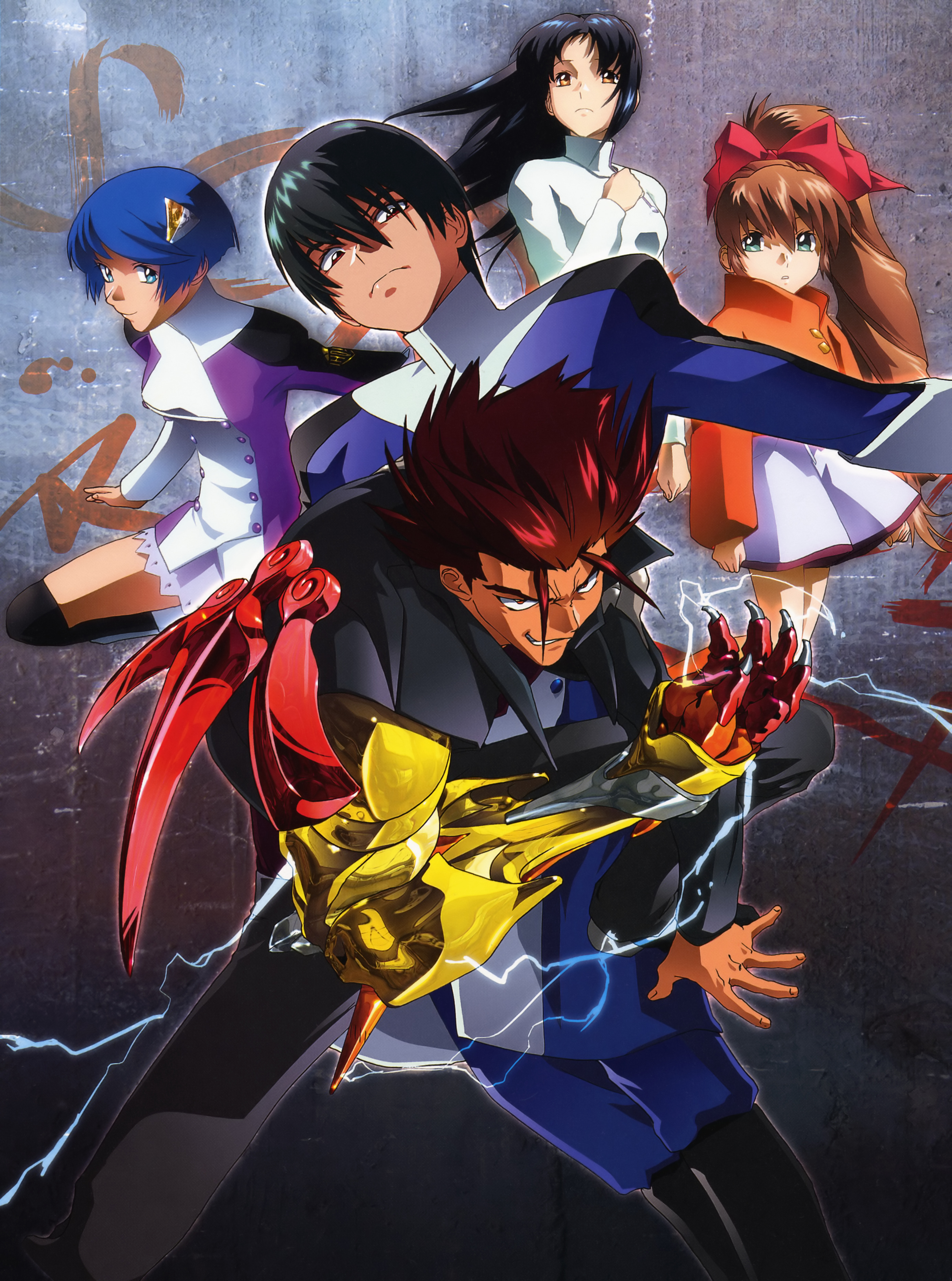 [Top 10] - Especial ANIMAX Scryed.full.913513