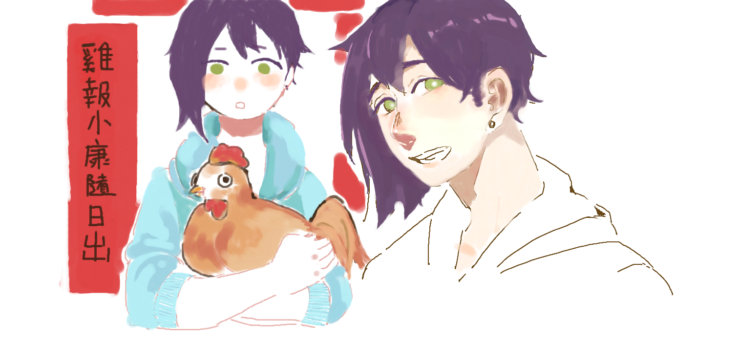 Sebastian (stardew Valley) Image #2425506 - Zerochan Anime