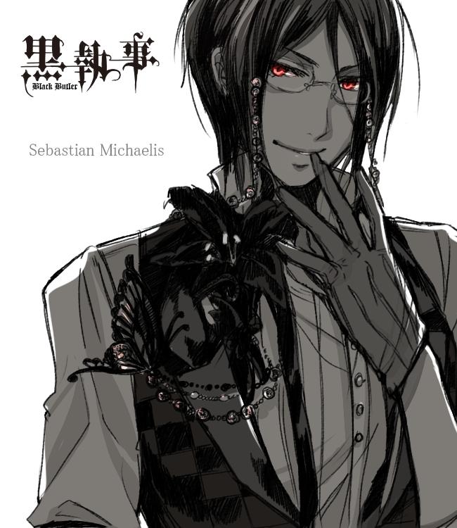Dr. Michaelis St. Sebastian