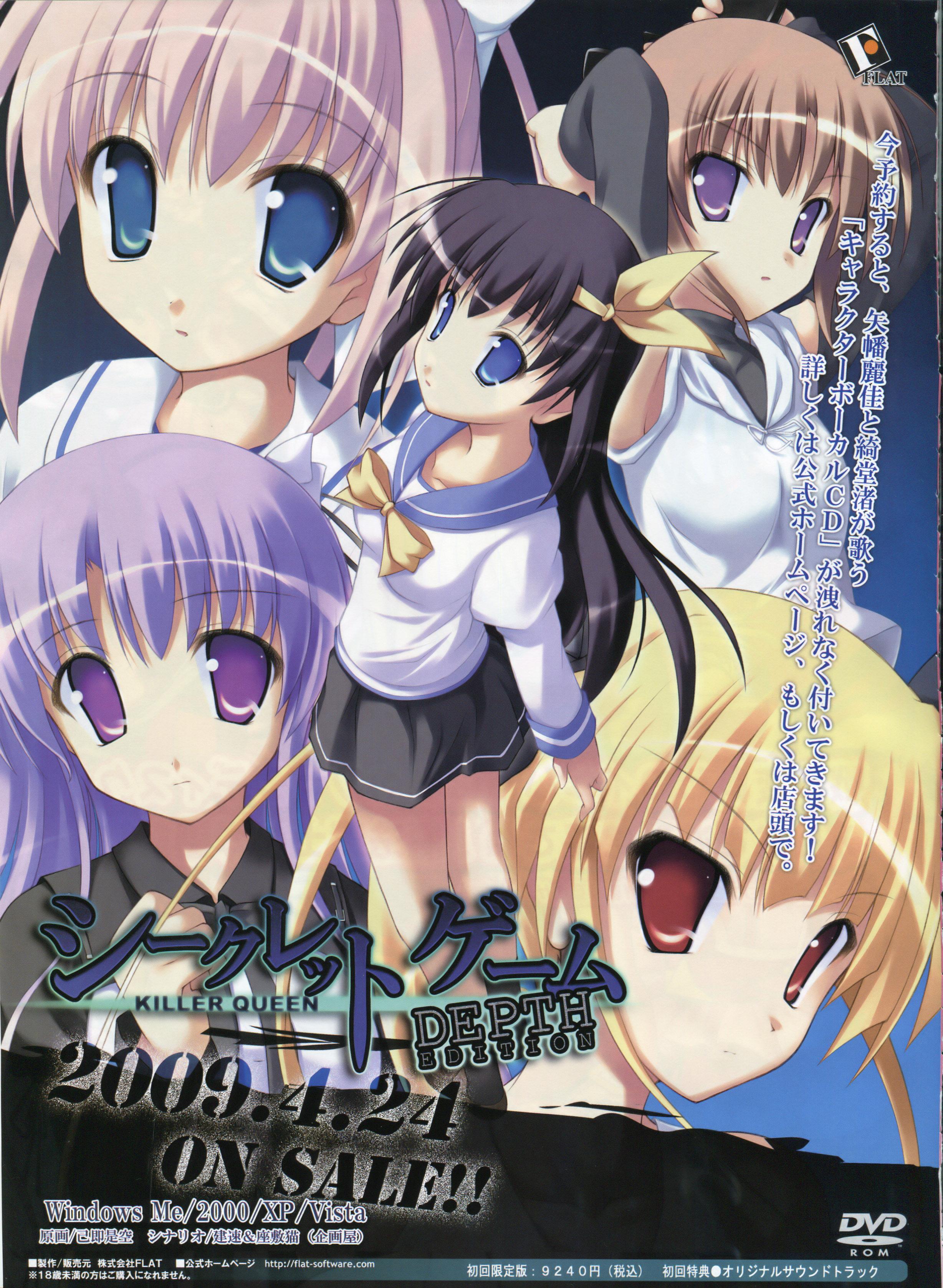 Secret Game -Killer Queen- Image #384766 - Zerochan Anime