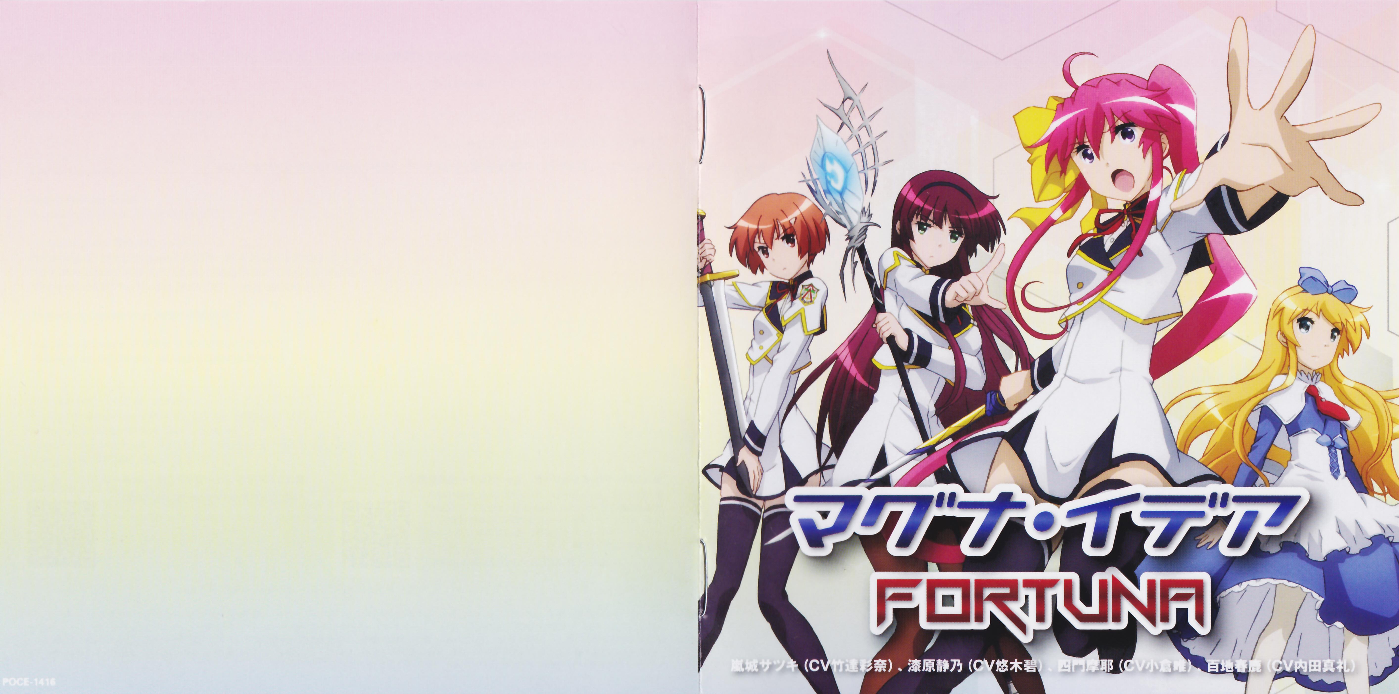 Seiken Tsukai No World Break Zerochan Anime Image Board