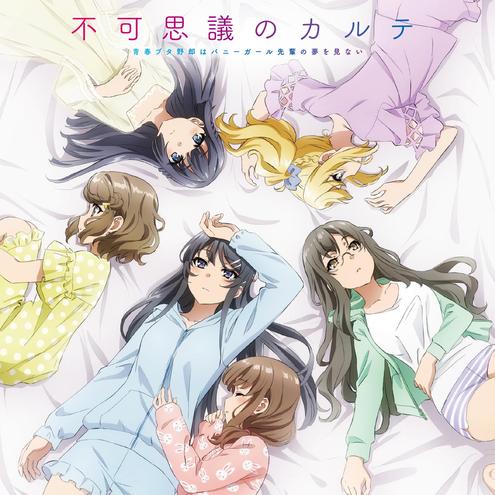 Seishun Buta Yarou Series Zerochan Anime Image Board
