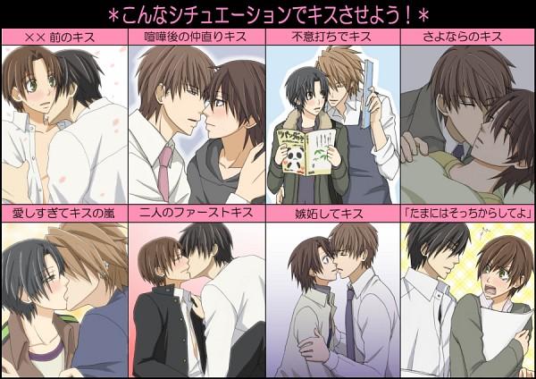 Sekai Ichi Hatsukoi (World's First Love) Image #752239 ...