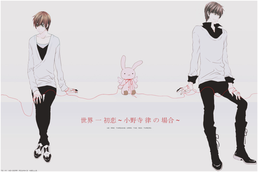 Red Thread String Zerochan Anime Image Board