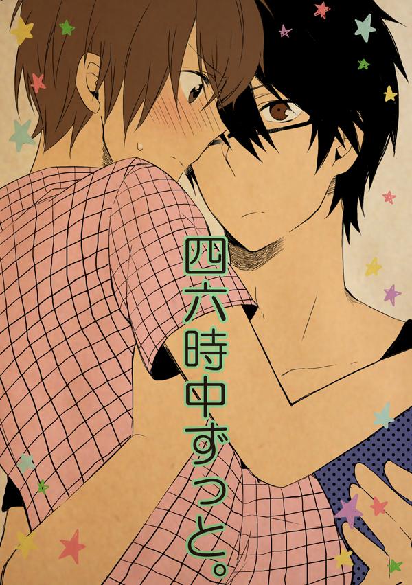 Tags: Anime, Pixiv Id 1093575, Sekai Ichi Hatsukoi, Takano Masamune, Onodera Ritsu, Mobile Wallpaper, Pixiv, Fanart, World's First Love