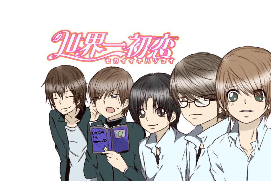 Sekai Ichi Hatsukoi (World's First Love) - Nakamura ...