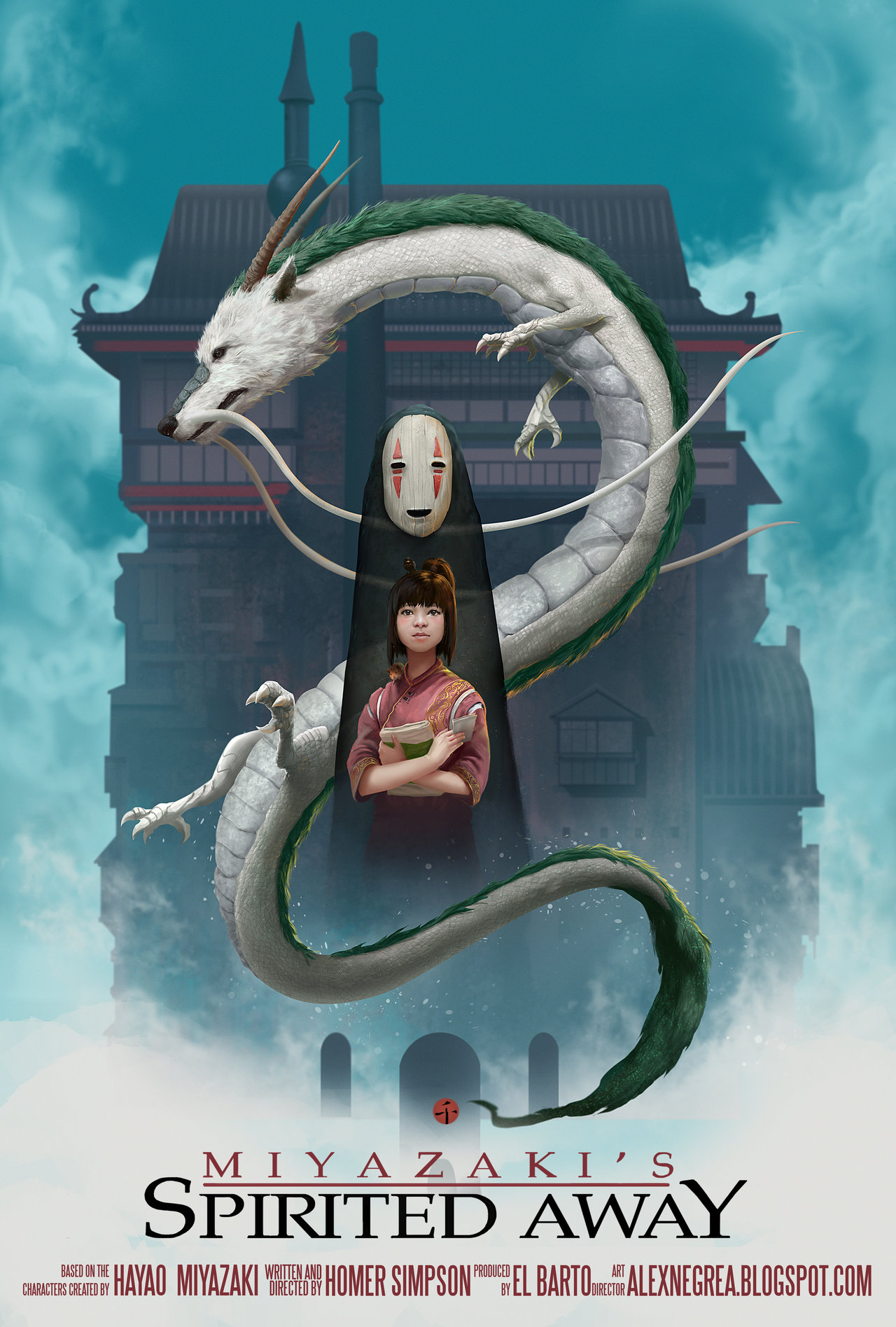 Spirited Away Quotes Sen To Chihiro No Kamikakushi Spirited Away Mobile Wallpaper
