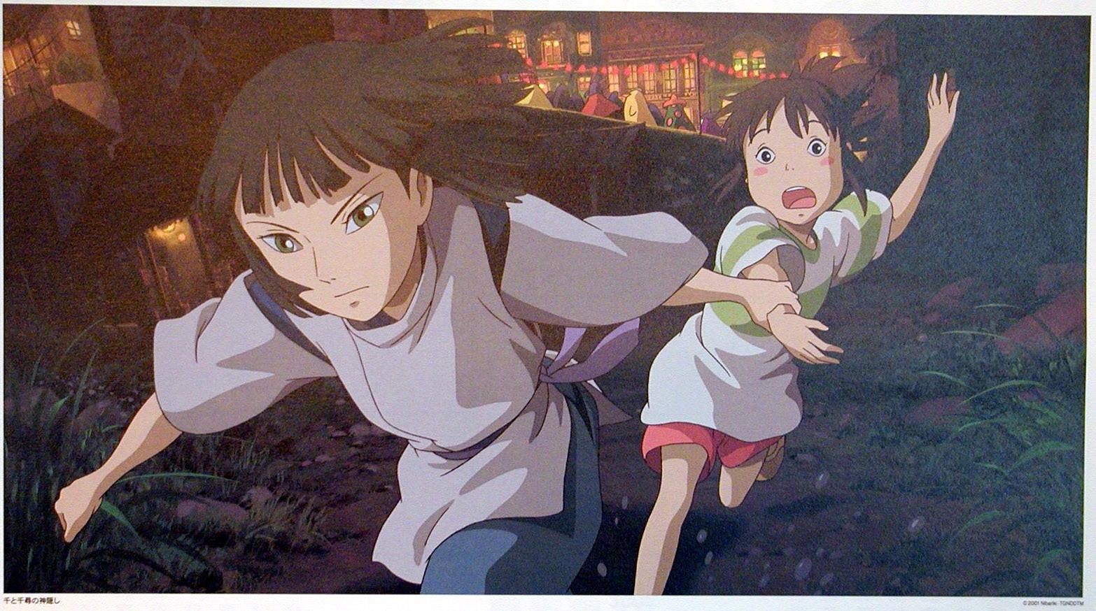 Sen To Chihiro No Kamikakushi Spirited Away Image 228279