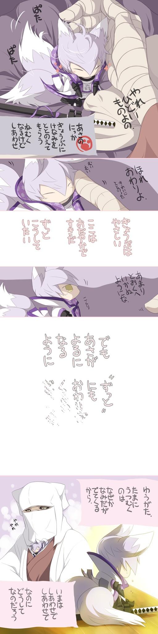 Tags: Anime, Qigu (Artist), Sengoku Basara, Ishida Mitsunari (Sengoku Basara), Devil Kings
