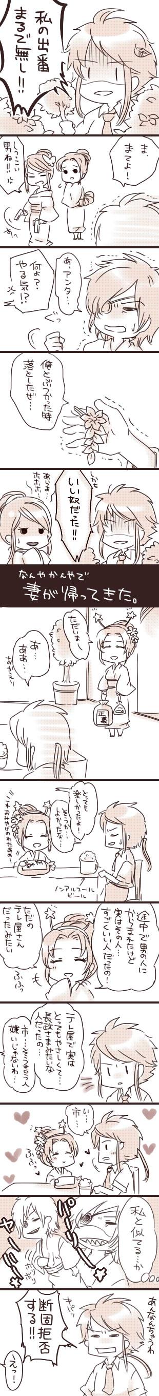 Tags: Anime, Sengoku Basara, Azai Nagamasa (Sengoku Basara), Nouhime (Sengoku Basara), Date Masamune (Sengoku Basara), Oichi (Sengoku Basara), Pixiv, Devil Kings