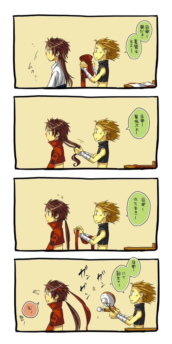 Tags: Anime, Hiyo Kiki, Sengoku Basara, Sarutobi Sasuke, Sanada Yukimura (Sengoku Basara), Devil Kings