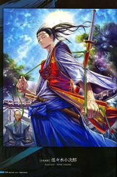 Sengoku Enbu -KIZNA-