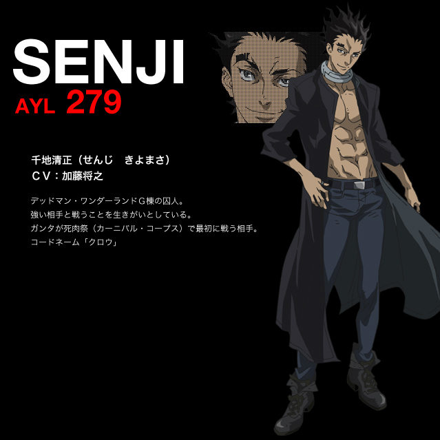 Tags: Anime, Deadman Wonderland, Official Art, Senji Kiyomasa, Deadman