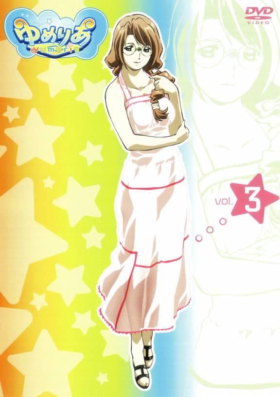 Tags: Anime, Studio DEEN, Yumeria, Senjou Nanase, Scan, DVD (Source), Official Art