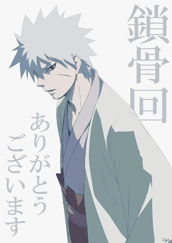 Senju Tobirama Naruto Zerochan Anime Image Board