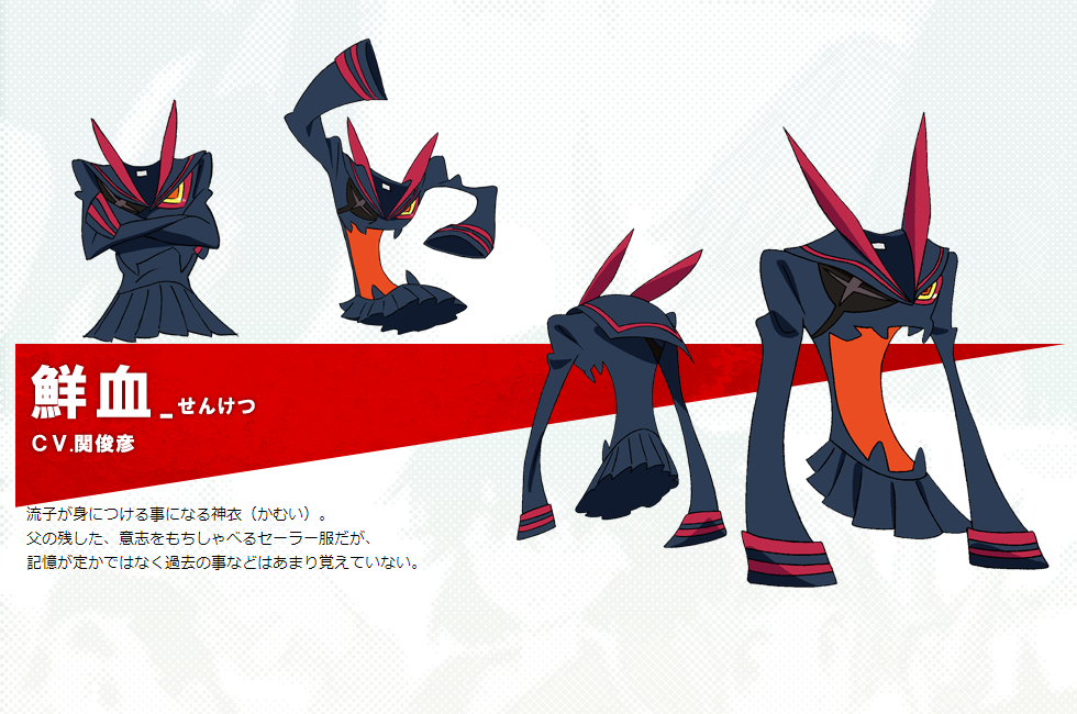 Senketsu.(KILL.la.KILL).full.1626414.jpg