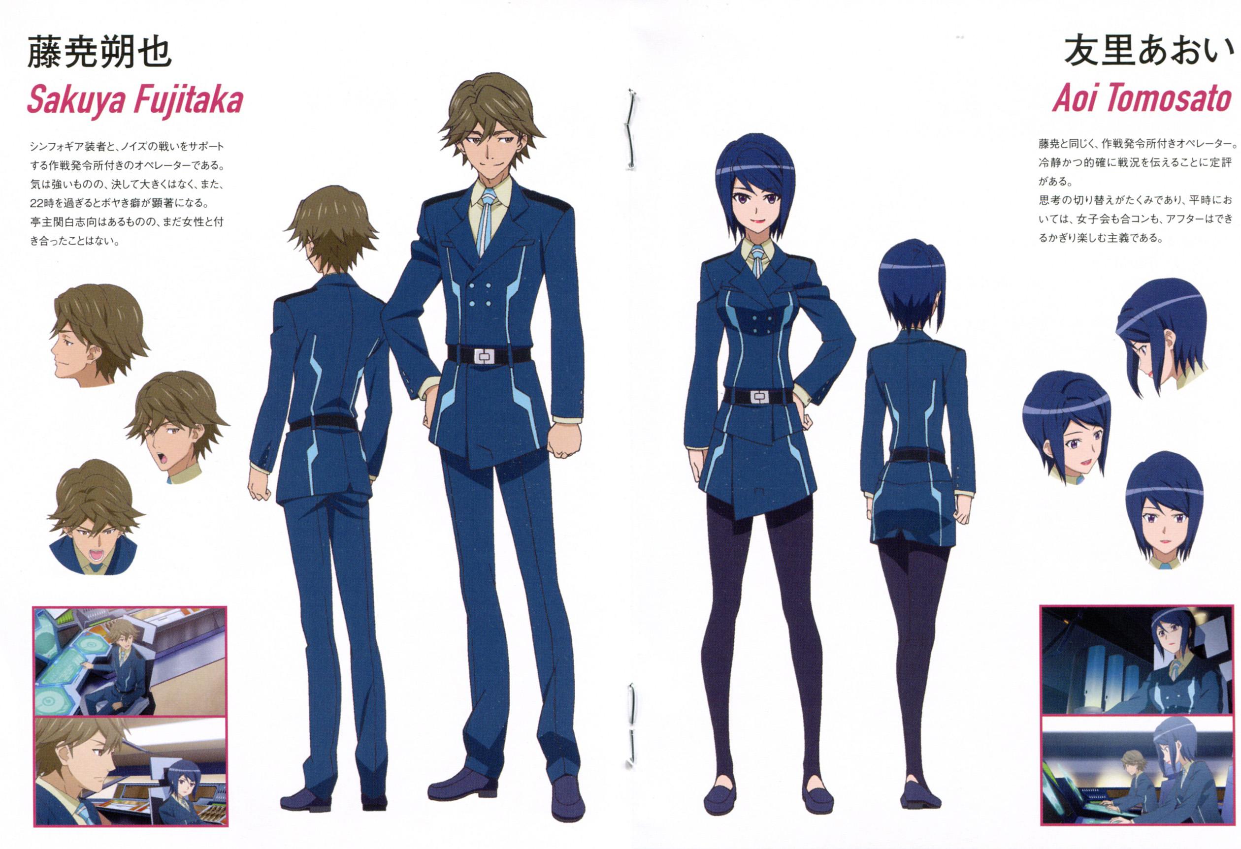 [Anime do Mês] - Senki Zesshou Symphogear 1/5 Senki.Zesshou.Symphogear.full.1486783