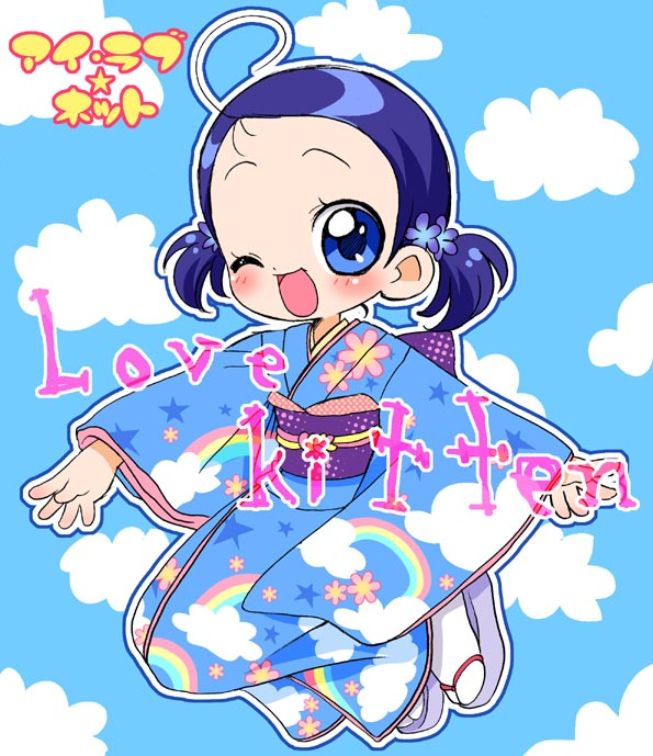 Tags: Anime, Ojamajo DoReMi, Senoo Aiko, Fanart, Artist Request