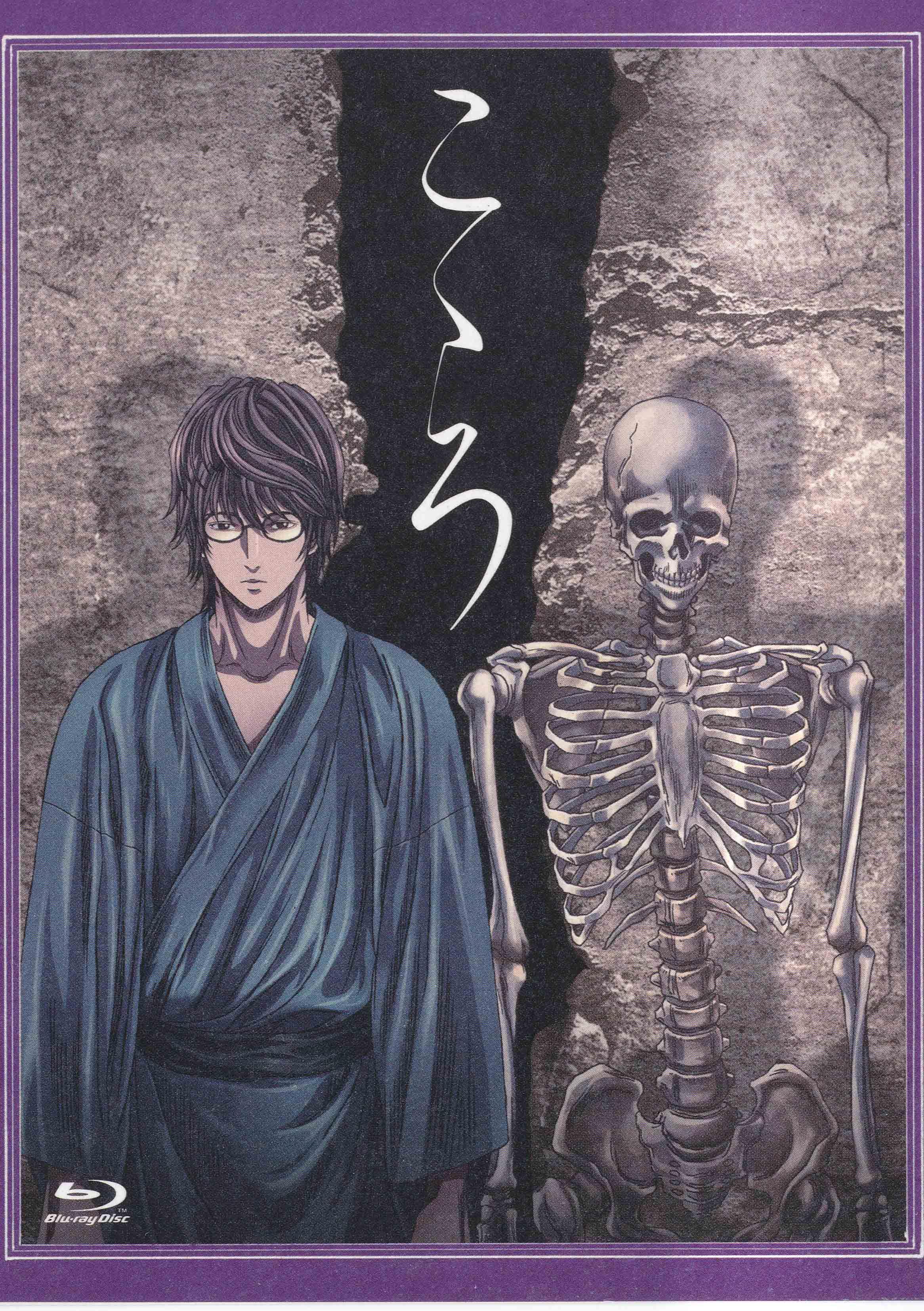 Natsume Soseki kokoro part 3