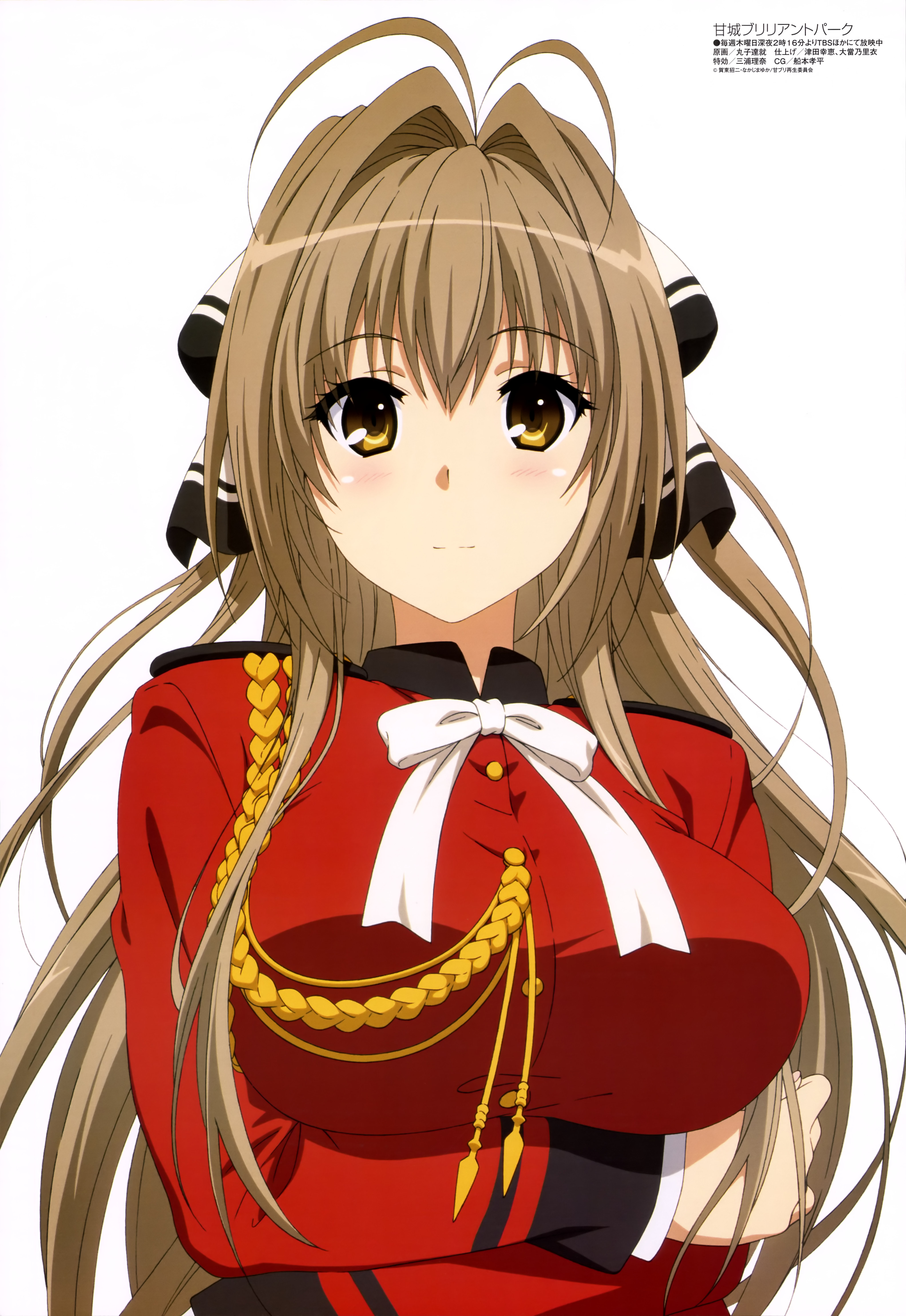 read Stink and the Ultimate