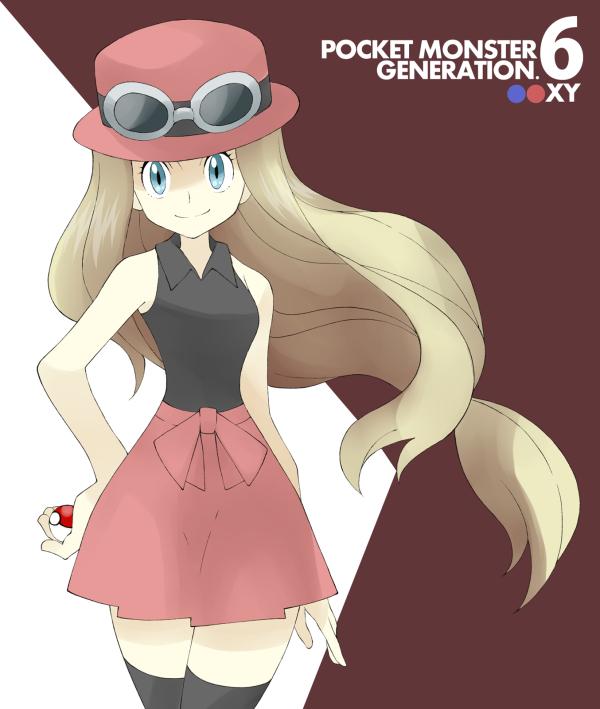 Tags: Anime, Souji (Pixiv194555), Pokémon, Serena (Pokémon), Fanart From Pixiv, PNG Conversion, Pixiv, Fanart