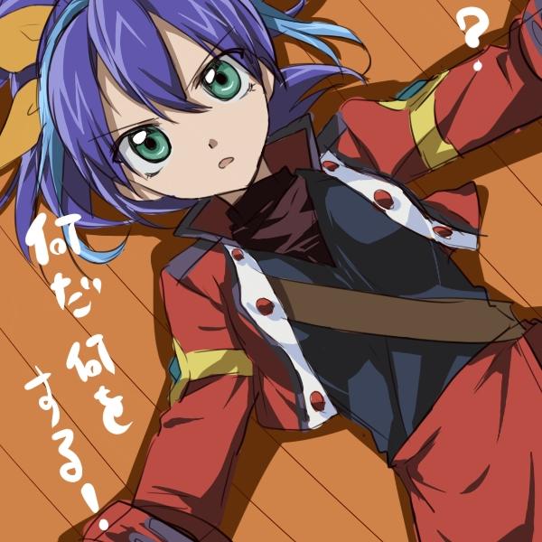 Tags: Anime, Pixiv Id 1863894, Yu-Gi-Oh!, Yu-Gi-Oh! ARC-V, Serena (Yu-Gi-Oh! ARC-V), PNG Conversion, Pixiv, Fanart, Fanart From Pixiv