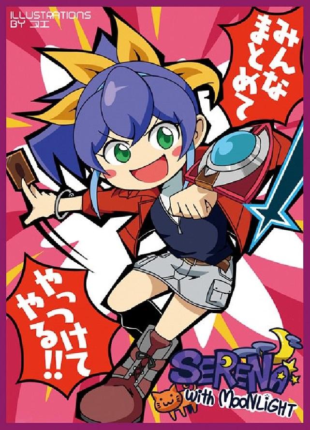 Tags: Anime, Pixiv Id 425789, Suzume Inui, Yu-Gi-Oh! ARC-V, Yu-Gi-Oh!, Serena (Yu-Gi-Oh! ARC-V), Card (Source), Pixiv, Fanart From Pixiv, Fanart