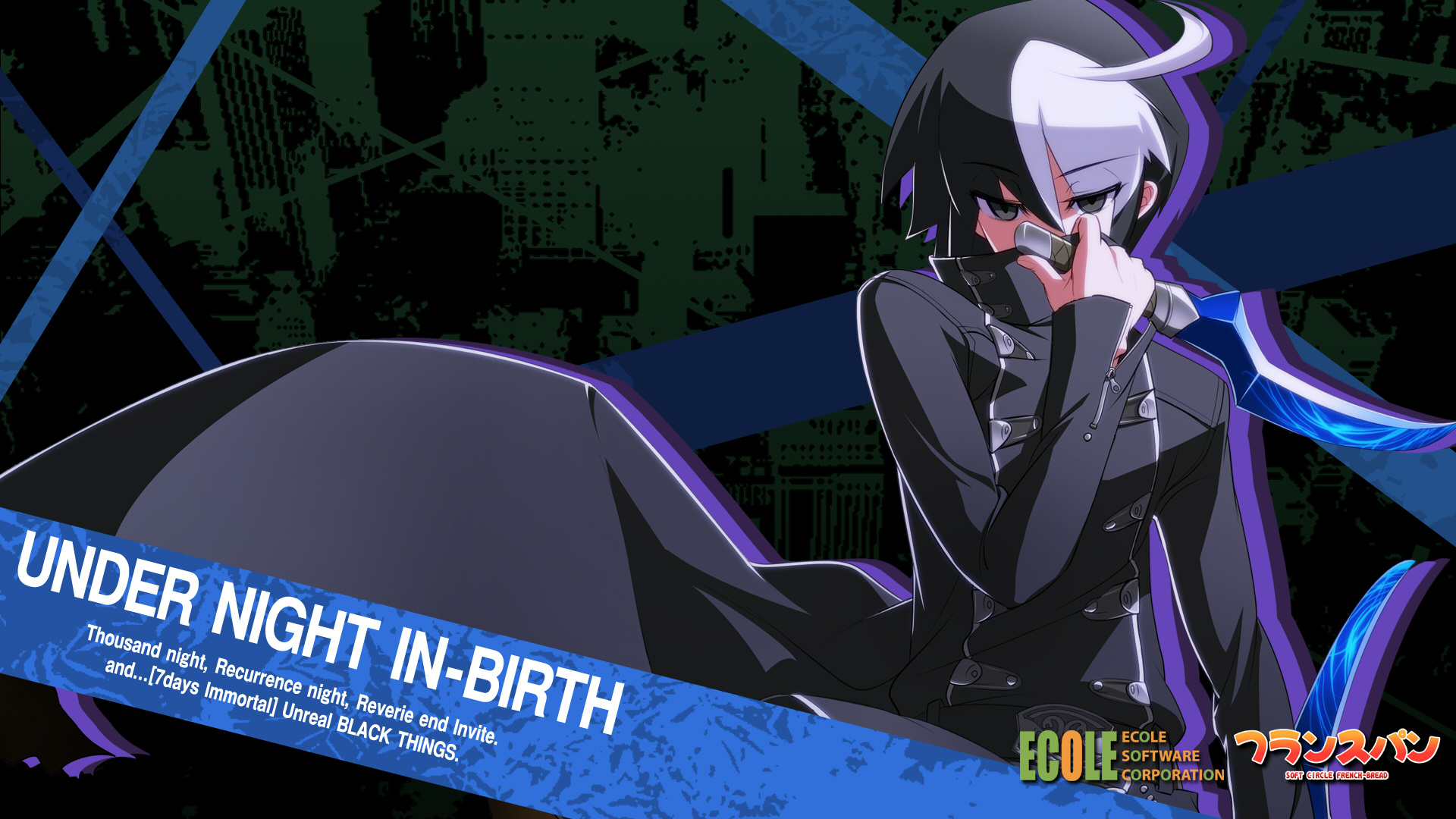 seth (under night in-birth) hd wallpaper #1241836 - zerochan anime