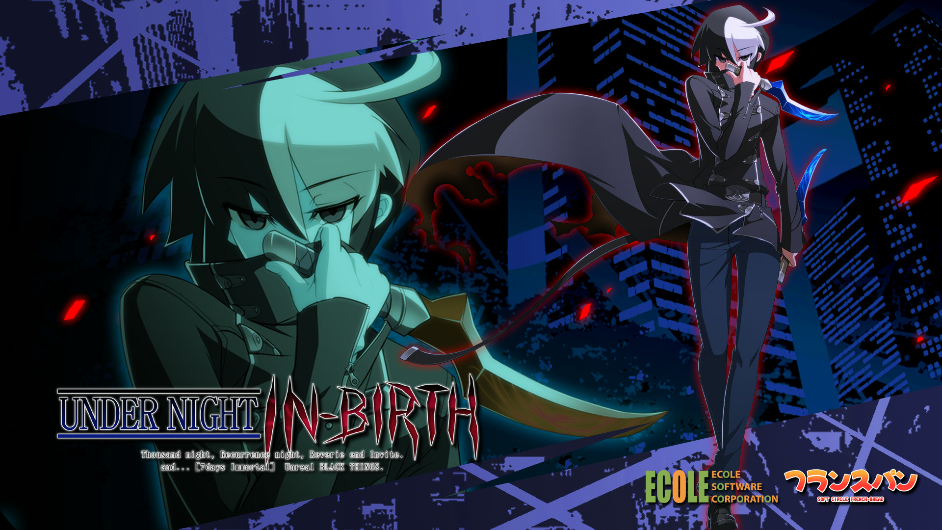 seth (under night in-birth) hd wallpaper #1241847 - zerochan anime