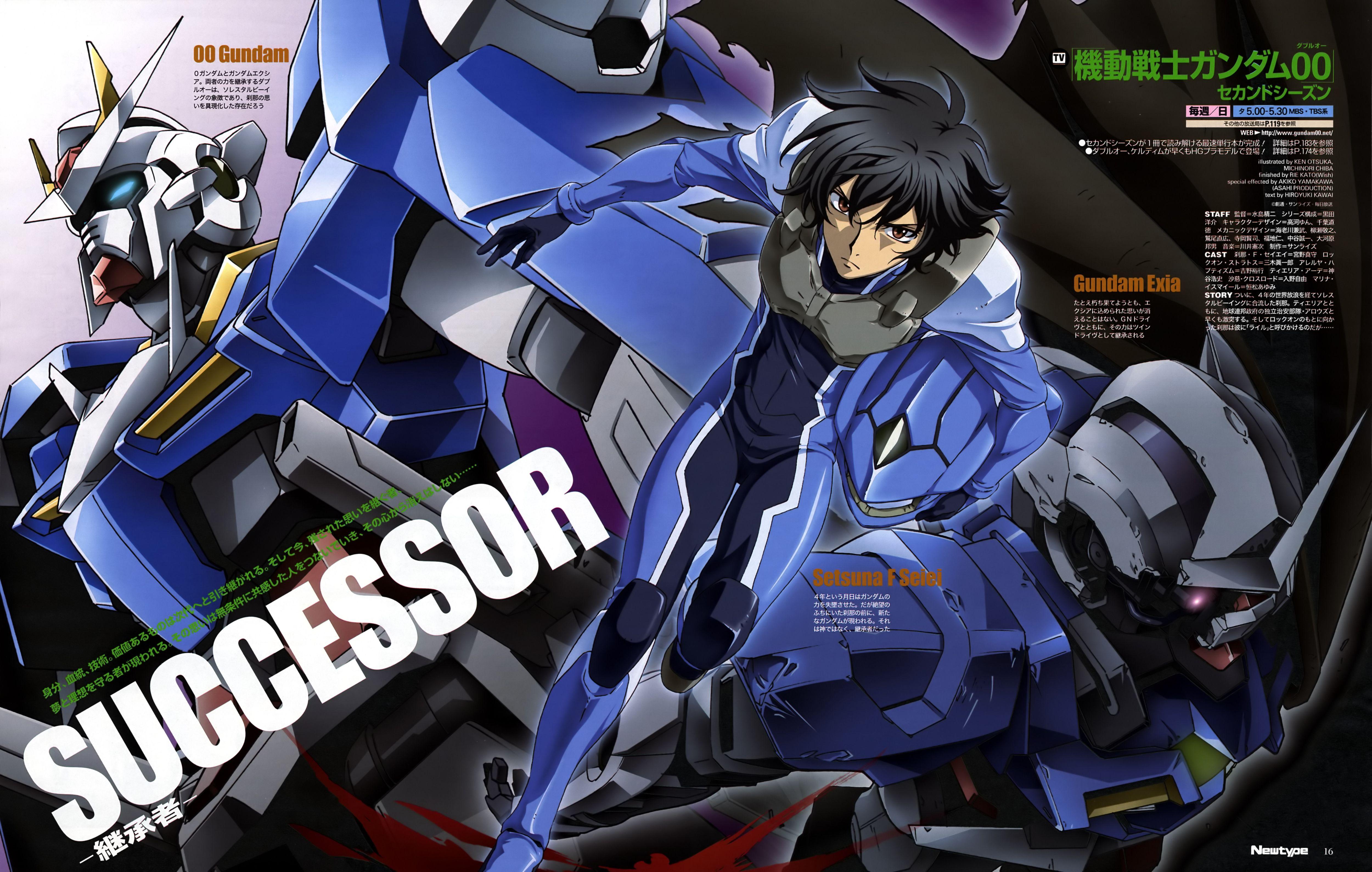 Setsuna F. Seiei - Mobile Suit Gundam 00 - Image #119135 ...