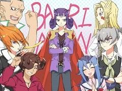 Seven Barian Emperors