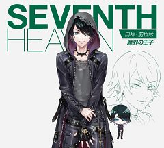 Seventh Heaven (Cocktail Ouji)