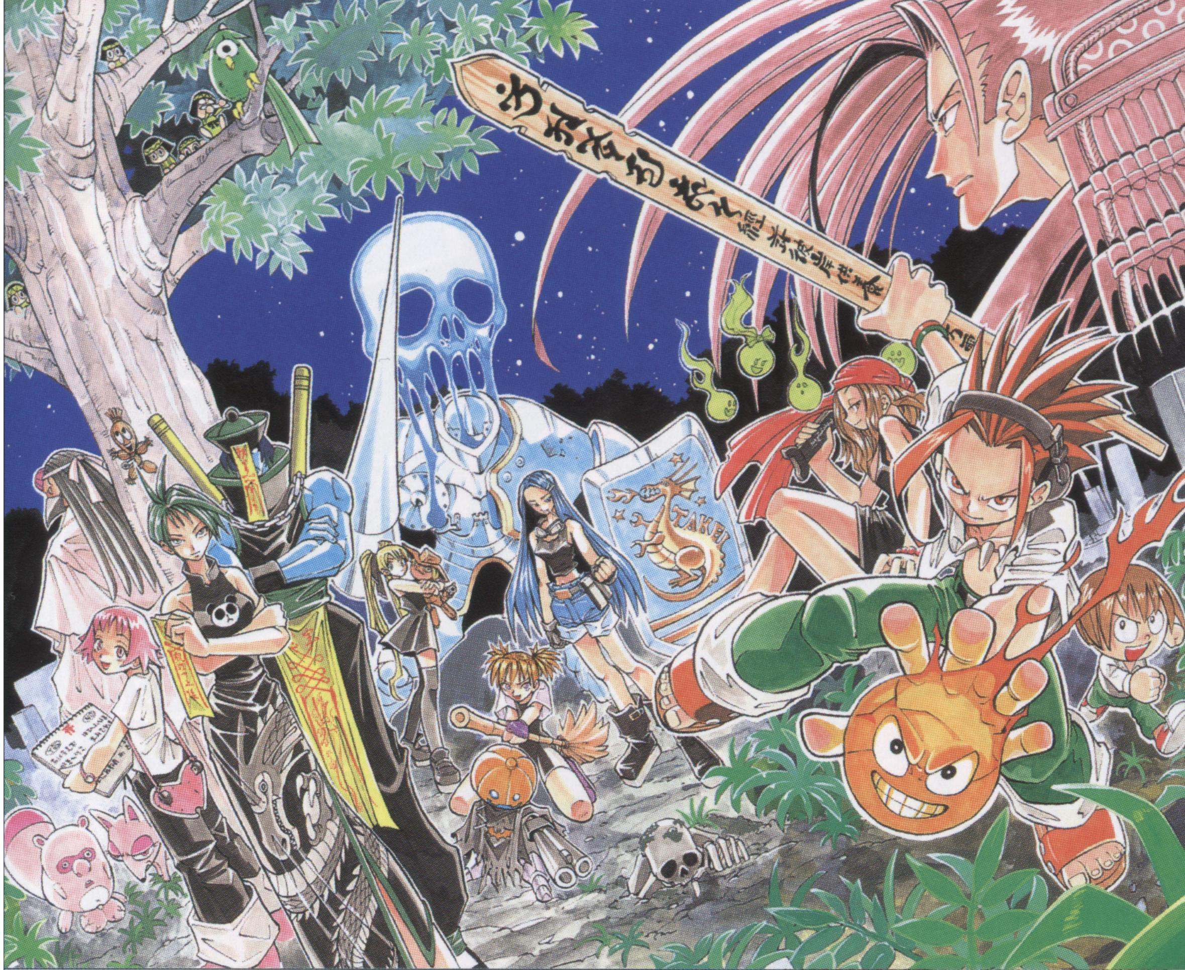 Tags: Anime, Halloween, Shaman King, Asakura Yoh, Amidamaru, Tao Jun