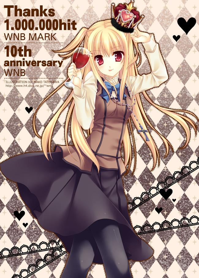 Tags: Anime, Tatekawa Mako, WNB Mark, Maria†Holic, Shidou Mariya