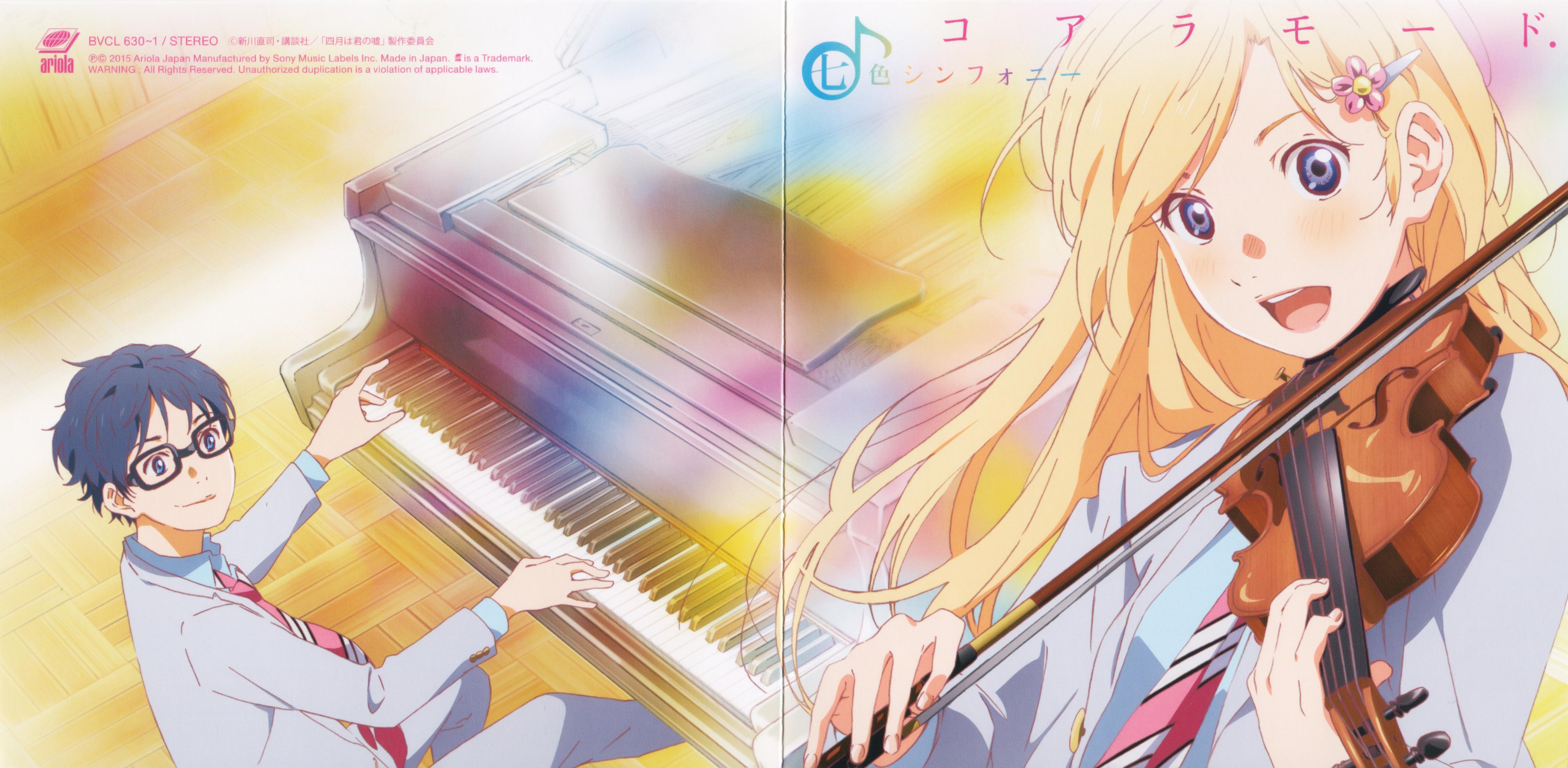 Tags Anime A 1 Pictures Shigatsu Wa Kimi No Uso Arima