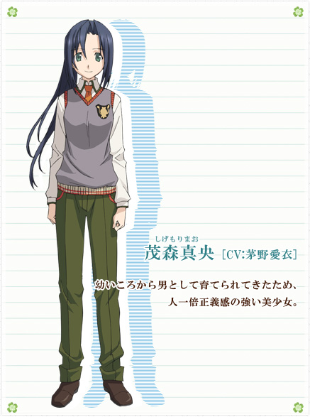Tags: Anime, Sprite (Studio), Koi to Senkyo to Chocolate, Shigemori Mao, Official Art, Official Character Information