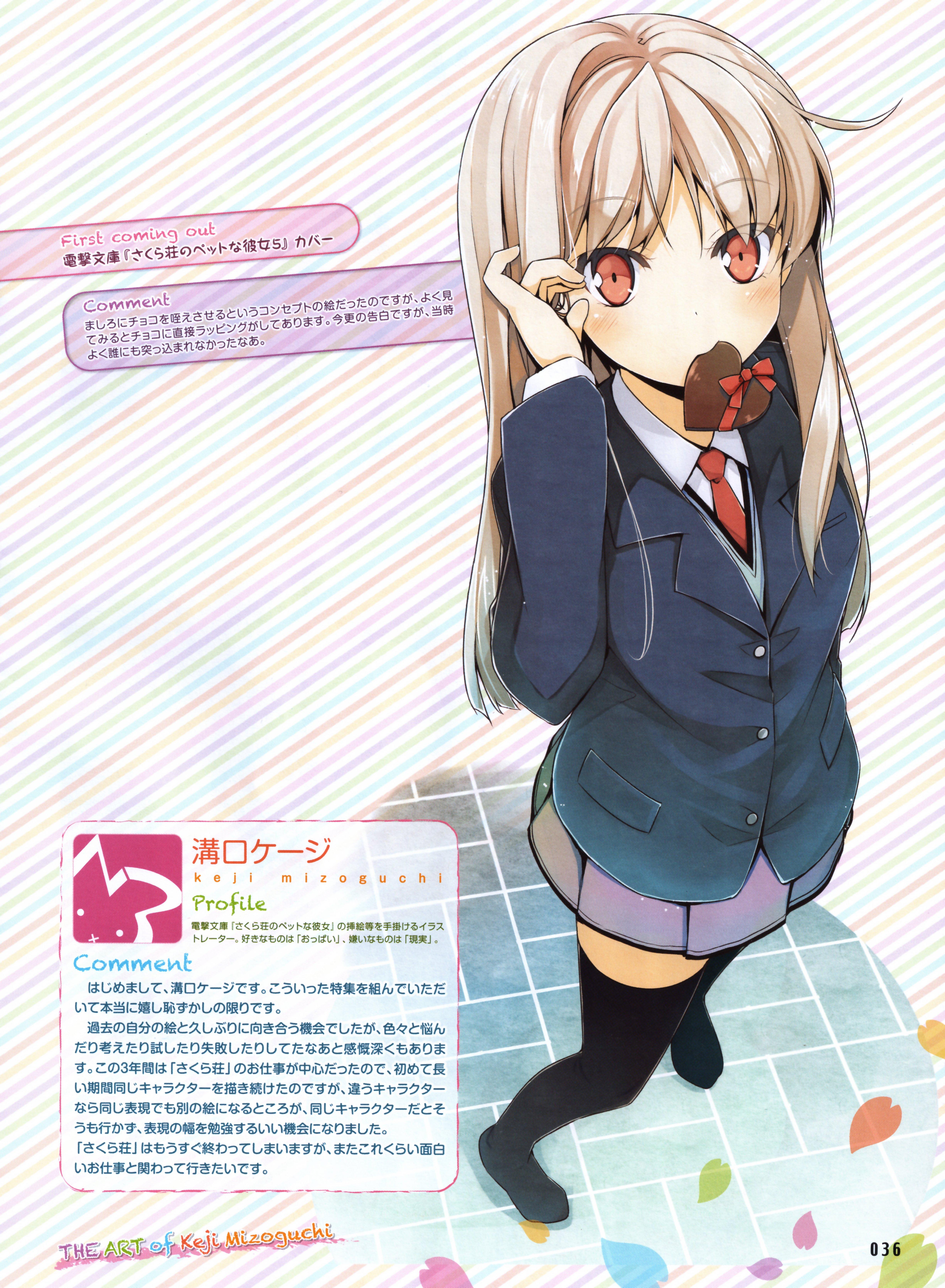 Sakurasou no Pet na Kanojo - Zerochan Anime Image Board