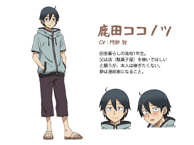 Tags: Anime, Kamimoto Kanetoshi, Feel (Studio), Dagashi Kashi, Shikada Kokonotsu, PNG Conversion, Official Art, Cover Image